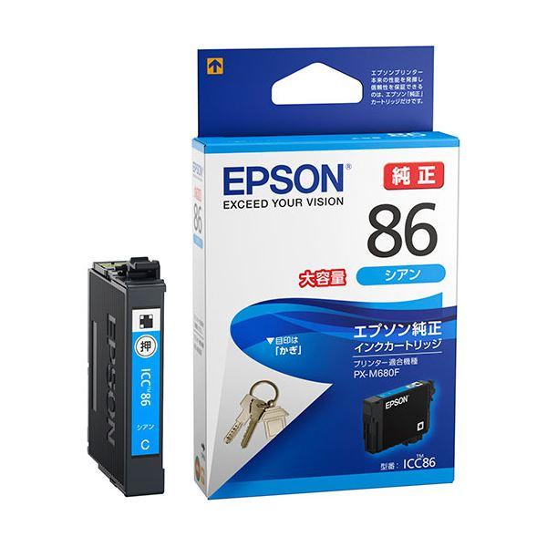 【送料無料】(まとめ) エプソン インクカートリッジ シアン大容量 ICC86 1個 【×10セット】