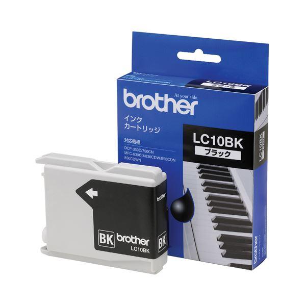 【送料無料】(まとめ) ブラザー BROTHER インクカートリッジ 黒 LC10BK 1個 【×10セット】