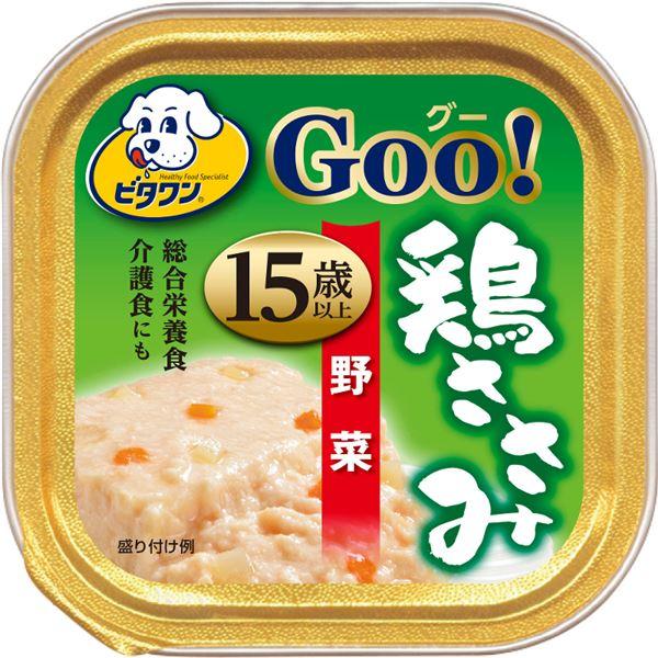 (まとめ)ビタワン グー 鶏ささみ 野菜 15歳以上 90g【×96セット】【ペット用品・犬用フード】
