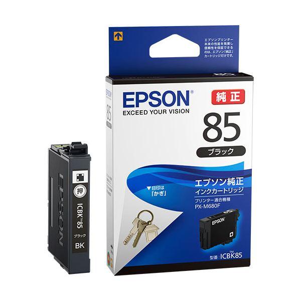 【送料無料】(まとめ) エプソン インクカートリッジ ブラックICBK85 1個 【×10セット】