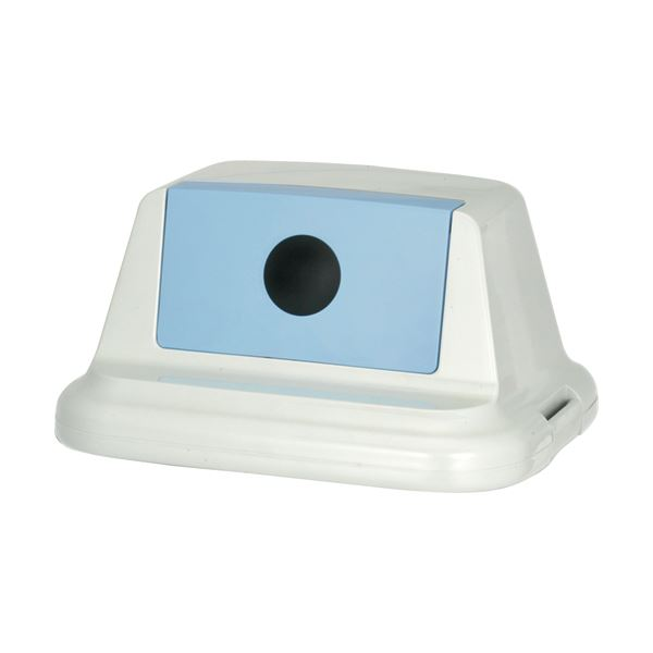 (まとめ) 積水テクノ成型 エコダスター フタ 90L ●1穴/ブルー ビンカン NDF91MB 1個 【×5セット】