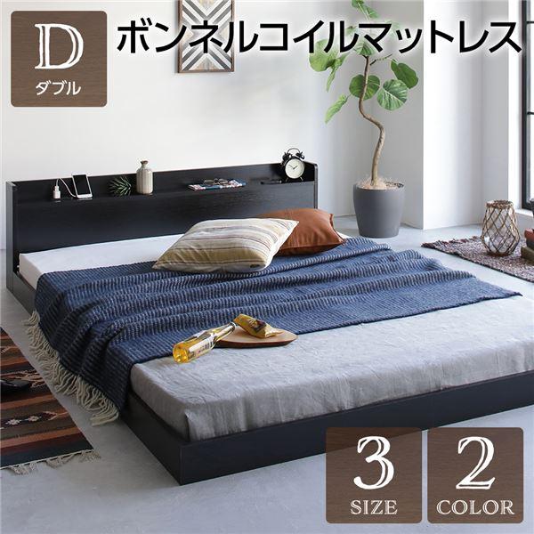 【送料無料】ベッド 低床 ロータイプ すのこ 木製 宮付き 棚付き コンセント付き シンプル モダン ヴィンテージ ブラック ダブル ボンネルコイルマットレス付き