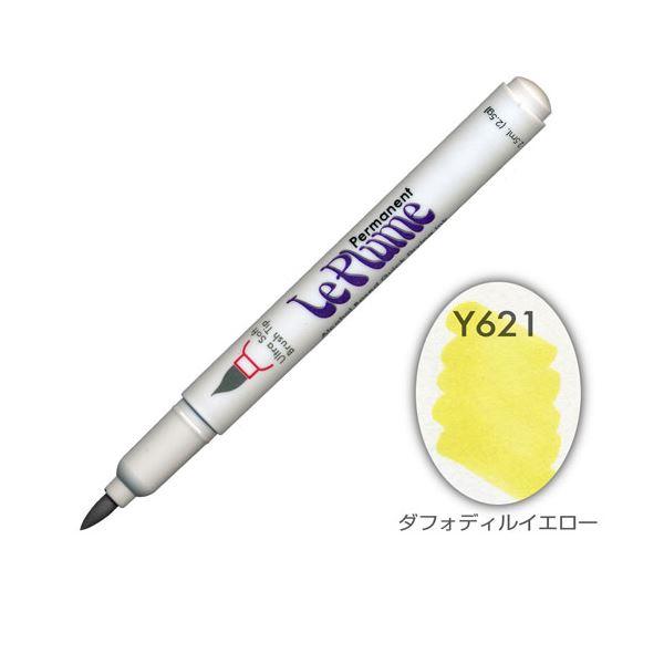 【送料無料】(まとめ)マービー ルプルームパーマネント単品 Y621【×200セット】
