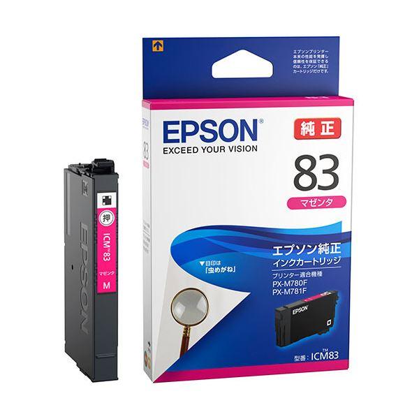 【送料無料】(まとめ) エプソン インクカートリッジ マゼンタICM83 1個 【×10セット】