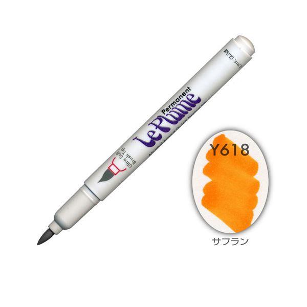 【送料無料】(まとめ)マービー ルプルームパーマネント単品 Y618【×200セット】