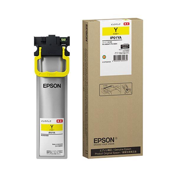 【送料無料】(まとめ)エプソン インクパック イエローIP01YA 1個【×3セット】