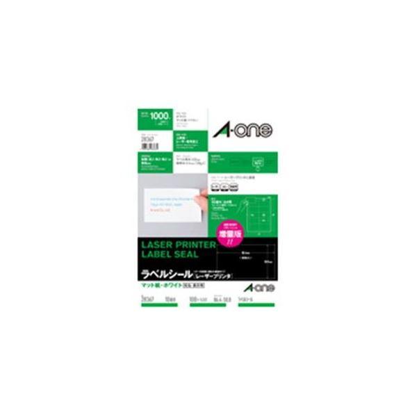 【送料無料】(まとめ)エーワン レーザープリンターラベル マット紙・ホワイト A4 10面 86.4×50.8mm 28367 1冊(100シート)【×3セット】