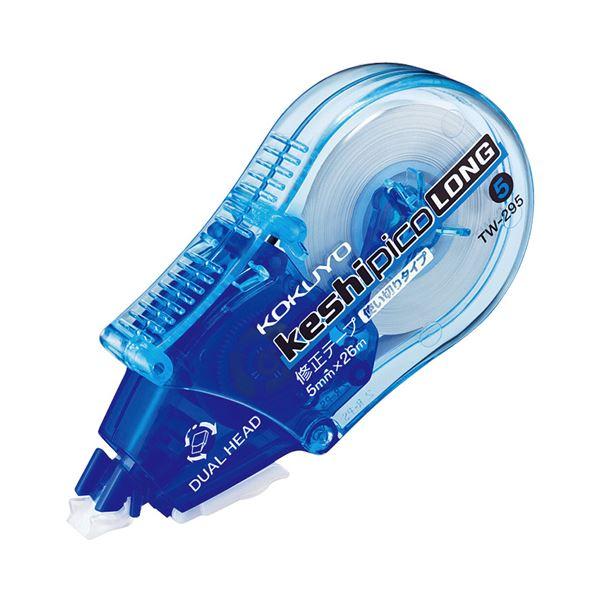 (まとめ) コクヨ 修正テープ(ケシピコロング) 5mm幅×26m 青 TW-295 1個 【×30セット】