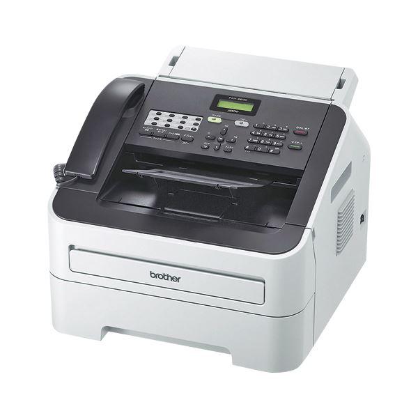 【訳あり・在庫処分】ブラザーモノクロレーザーファクス FAX-2840 FAX-2840