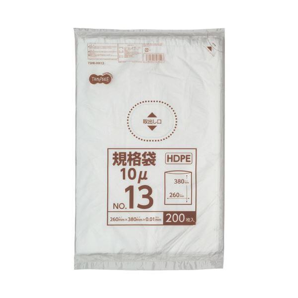 【送料無料】(まとめ)TANOSEE HDPE規格袋 紐なし13号 ヨコ260×タテ380×厚み0.01mm 1パック(200枚)【×20セット】