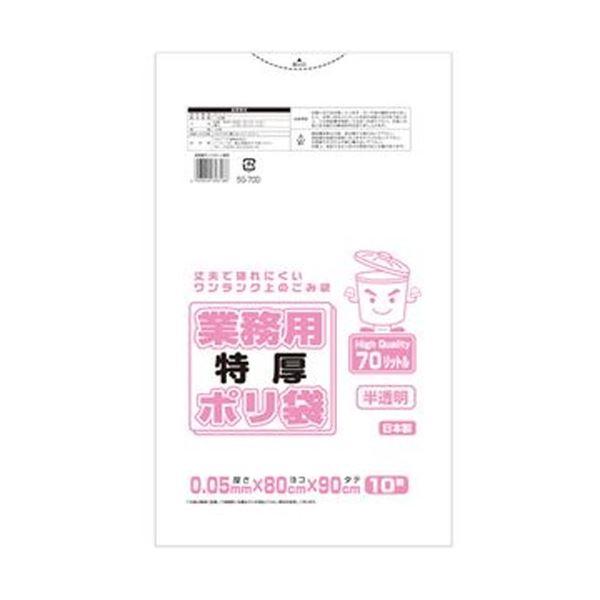 【送料無料】(まとめ)ワタナベ工業 業務用ポリ袋 半透明 70L 0.05mm厚 1パック(10枚)【×20セット】