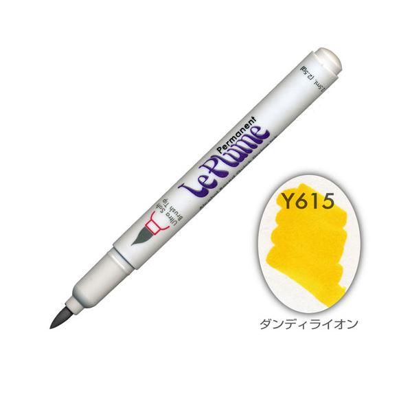 【送料無料】(まとめ)マービー ルプルームパーマネント単品 Y615【×200セット】