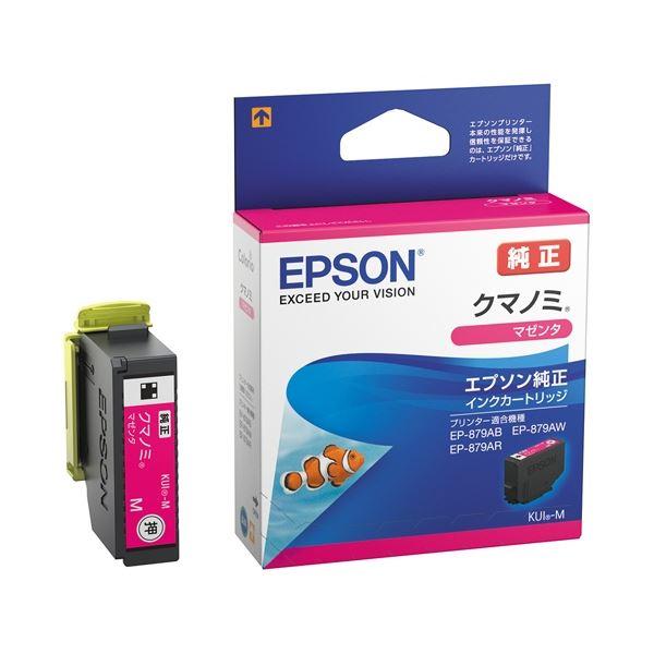 【送料無料】(まとめ)エプソン IJカートリッジKUI-M マゼンタ【×30セット】