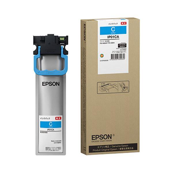(まとめ)エプソン インクパック シアンIP01CA 1個【×3セット】