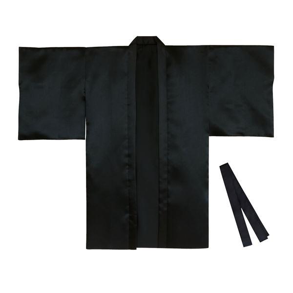 【送料無料】(まとめ)サテンロングハッピ袖付 黒 Lサイズ(約110cm) (ハチマキ付) 【×10個セット】