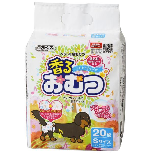 香るおむつ (まとめ)Cワン S20枚(ペット用品)【×18セット】