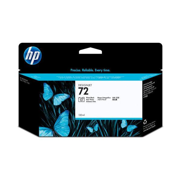 【送料無料】(まとめ) HP72 インクカートリッジ フォトブラック 130ml 染料系 C9370A 1個 【×10セット】