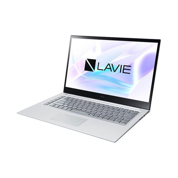 【送料無料】NECパーソナル LAVIE VEGA - LV750/RAS アルマイトシルバー PC-LV750RAS