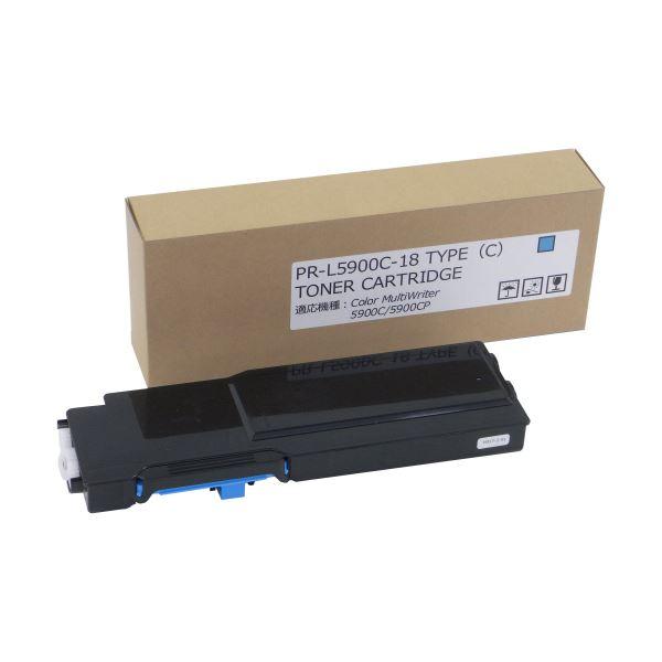 【送料無料】トナーカートリッジPR-L5900C-18 汎用品 シアン 1個