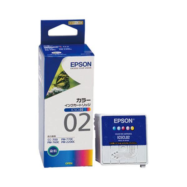 【送料無料】(まとめ) エプソン インクカートリッジカラー(5色一体型) IC5CL02 1個 【×10セット】