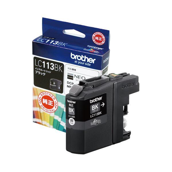 【送料無料】(まとめ) ブラザー BROTHER インクカートリッジ 黒 LC113BK 1個 【×10セット】
