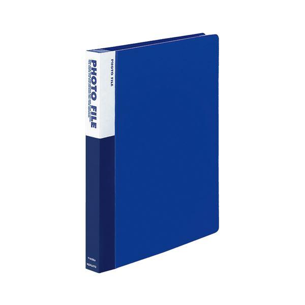 【送料無料】コクヨ フォトファイル A4台紙なしタイプ 青 ア-M160NB 1セット(4冊)