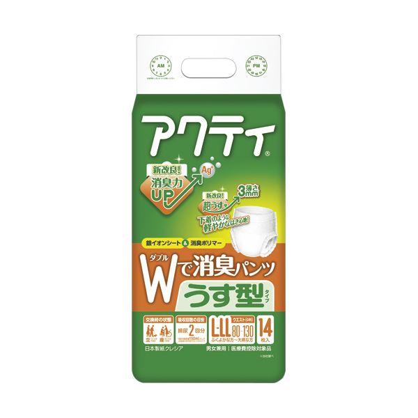 【送料無料】(まとめ)日本製紙 クレシア アクティWで消臭パンツ うす型タイプ L-LL 1パック(14枚)【×5セット】