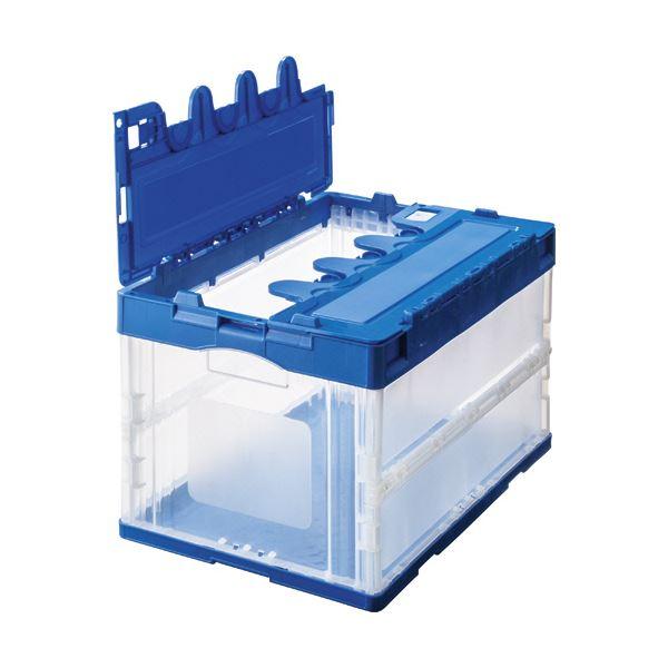 【送料無料】折りたたみコンテナ ふた付き 50L ブルー×透明 【×10セット】
