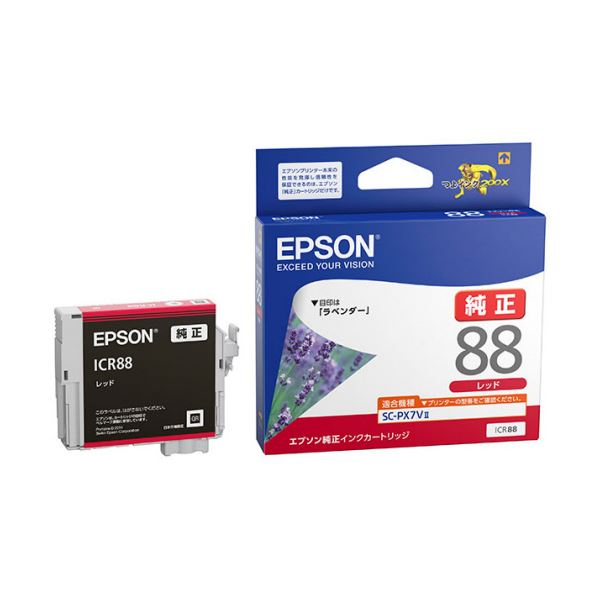 【送料無料】(まとめ) エプソン インクカートリッジ レッドICR88 1個 【×10セット】