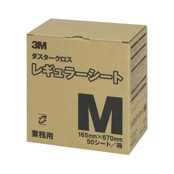 【送料無料】(まとめ) 3M ダスタークロス レギュラー Mサイズ D/C REG M 1パック(50シート) 【×5セット】