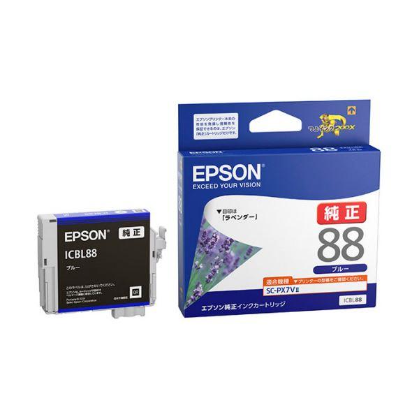 【送料無料】(まとめ) エプソン インクカートリッジ ブルーICBL88 1個 【×10セット】