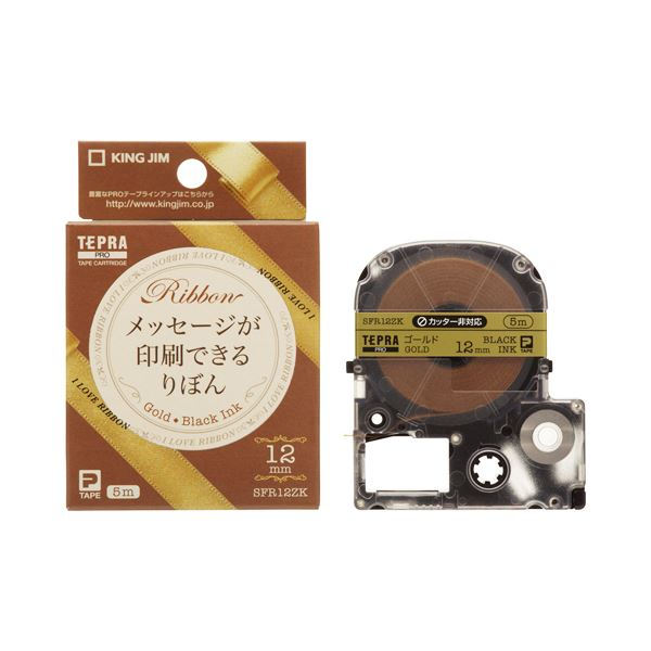 【送料無料】(まとめ) キングジム テプラ PRO テープカートリッジ りぼん 12mm ゴールド/黒文字 SFR12ZK 1個 【×20セット】