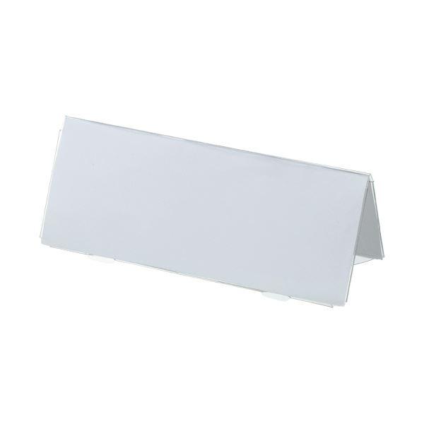 【送料無料】(まとめ) TANOSEE カード立てV型150×60mm 透明 1個 【×50セット】