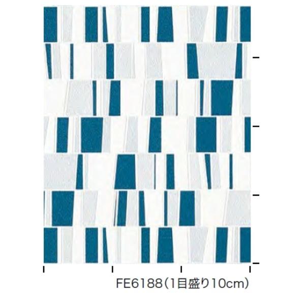 タイル調 のり無し壁紙 サンゲツ FE-6188 92cm巾 35m巻