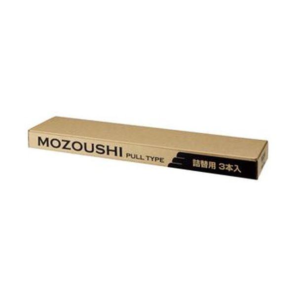 【送料無料】(まとめ) TANOSEE 模造紙(プルタイプ) 詰替用 765×1085mm 無地 ホワイト 1セット(60枚:20枚×3本) 【×5セット】