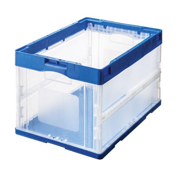 【送料無料】折りたたみコンテナ 50L ブルー×透明 【×10セット】