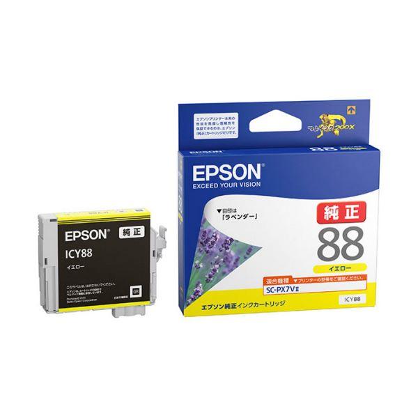 【送料無料】(まとめ) エプソン インクカートリッジ イエローICY88 1個 【×10セット】