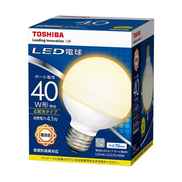 【送料無料】(まとめ) 東芝ライテック LED電球 ボール電球形40W形相当 4.1W E26 電球色 LDG4L-G/G70/40W 1個 【×10セット】