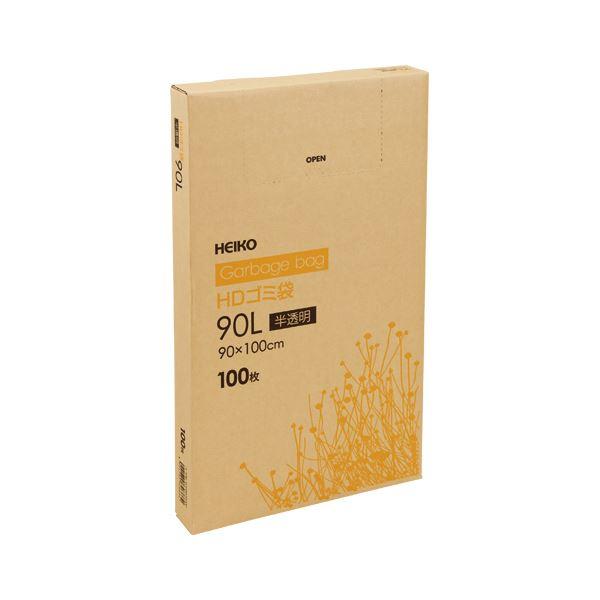 (まとめ) シモジマ HDゴミ袋 箱入 02 90L 半透明 100枚入 【×5セット】