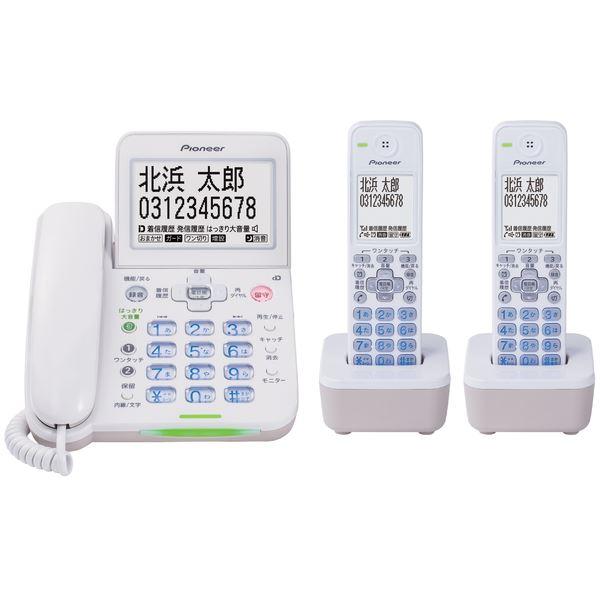 【送料無料】パイオニア デジタルコードレス留守番電話機(子機2台) ホワイト TF-SA75W(W)