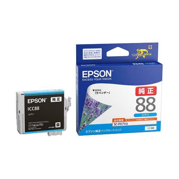 【送料無料】(まとめ) エプソン インクカートリッジ シアンICC88 1個 【×10セット】
