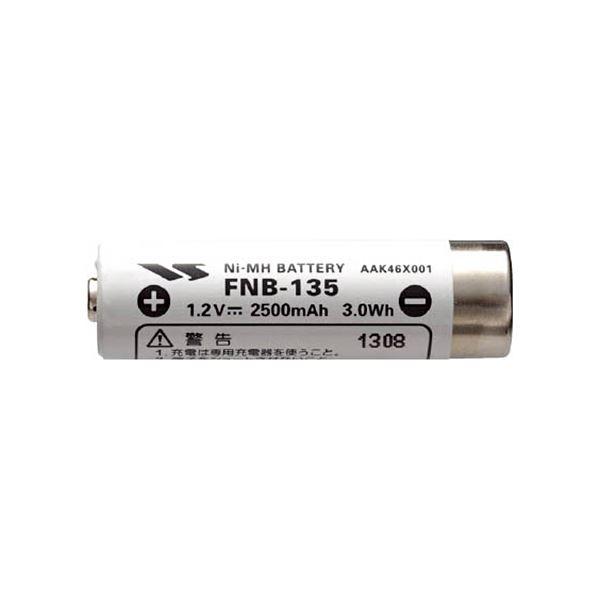 (まとめ) 八重洲無線 スタンダードニッケル水素充電池 FNB135 1個 【×10セット】