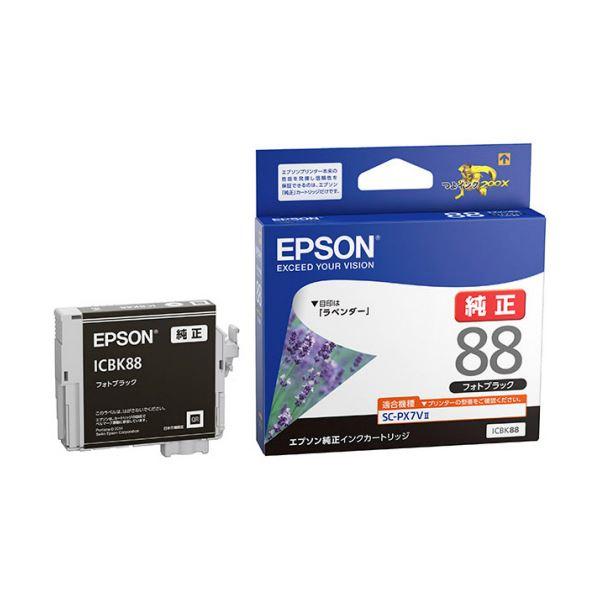 【送料無料】(まとめ) エプソン インクカートリッジフォトブラック ICBK88 1個 【×10セット】
