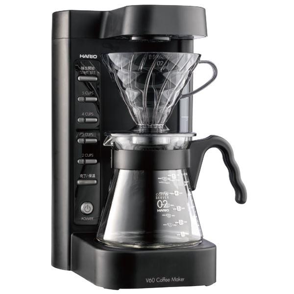 【送料無料】ハリオ V60珈琲王2 コーヒーメーカー EVCM2-5TB