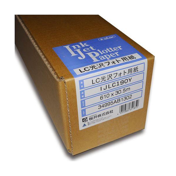 【送料無料】桜井 LC光沢フォト用紙24インチロール 610mm×30.5m IJLC190Y 1本