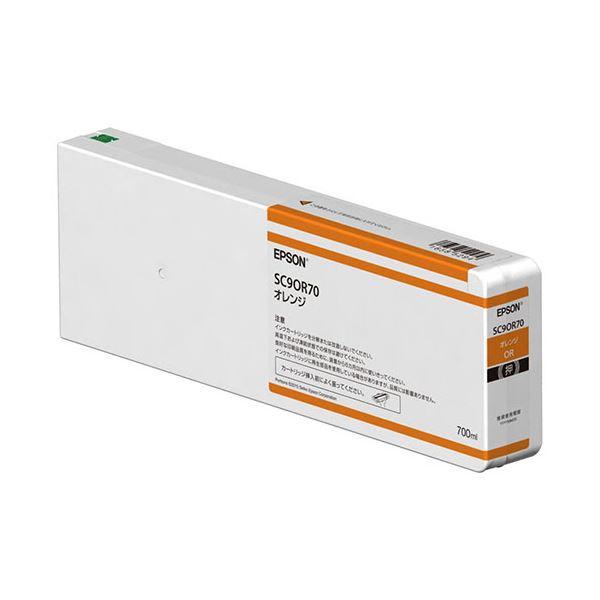 【送料無料】エプソン インクカートリッジ オレンジ700ml SC9OR70 1個