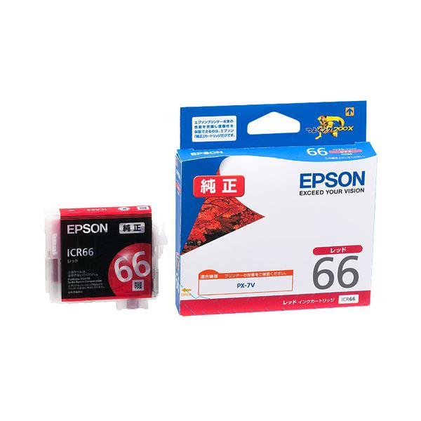 【送料無料】(まとめ) エプソン EPSON インクカートリッジ レッド ICR66 1個 【×10セット】
