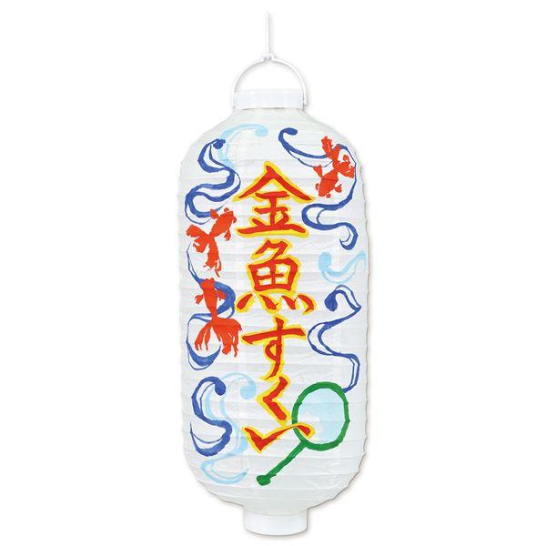 【送料無料】(まとめ)LED付ロングちょうちん(電池付) 【×10個セット】