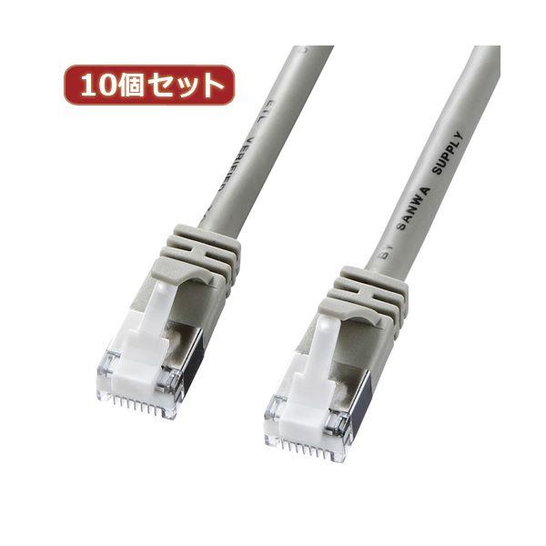 ツメの折れないコネクタ採用のCAT5eSTPLANケーブル 送料無料 引き出物 10個セットサンワサプライ ツメ折れ防止カテゴリ5eSTPLANケーブル 人気の定番 KB-STPTS-02X10