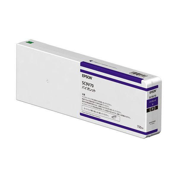 【送料無料】エプソン インクカートリッジバイオレット 700ml SC9V70 1個